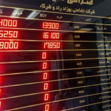 Tehran Currency Market Becomes More  Stable