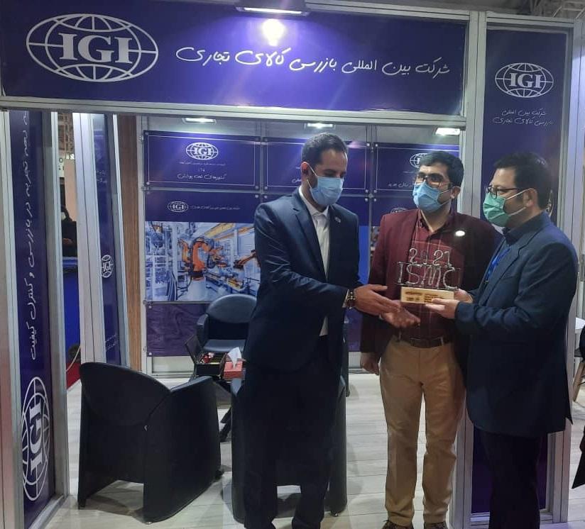 تندیس برگزیدگان به شرکت IGI اهدا شد