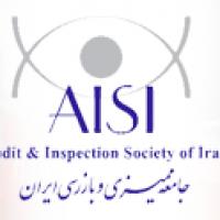 articles_news_aisiran