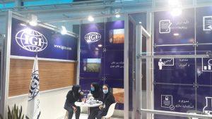 """در نخستین روز نمایشگاه صنایع غذایی """"آگروفود""""؛ بازدید مدیران نمایشگاه از غرفه IGI"""