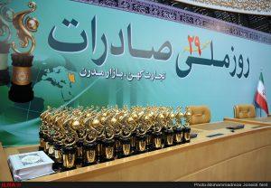 روز ملی صادرات مبارک باد